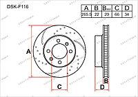 Тормозные диски DSK-F116 Gerat