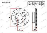 Тормозные диски DSK-F139 Gerat