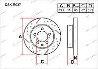 Тормозные диски DSK-R037 Gerat