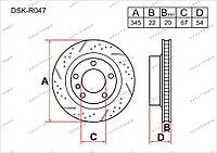 Тормозные диски DSK-R047 Gerat