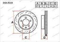 Тормозные диски DSK-R059 Gerat