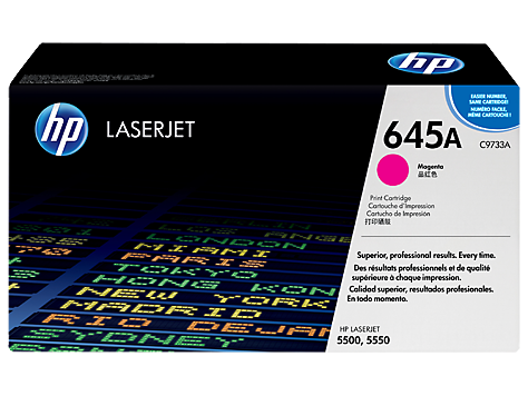 HP C9733A Картридж лазерный HP 645A пурпурный, ресурс 12000 стр