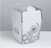 Коробка для лапши «Счастье есть» 7.6 × 10 × 7.6 см, фото 1