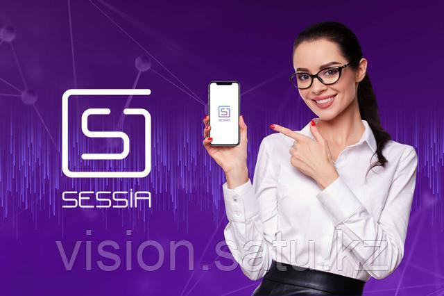 Sessia. Vision Sessia