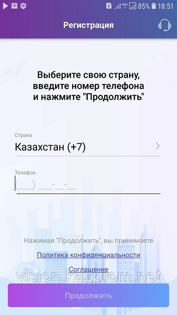 Регистрация Sessia