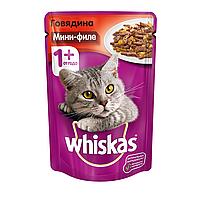 Вискас мини-филе говядина 1*85 гр |Влажный корм для кошек Whiskas|