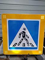 Светодиодный знак, фото 1
