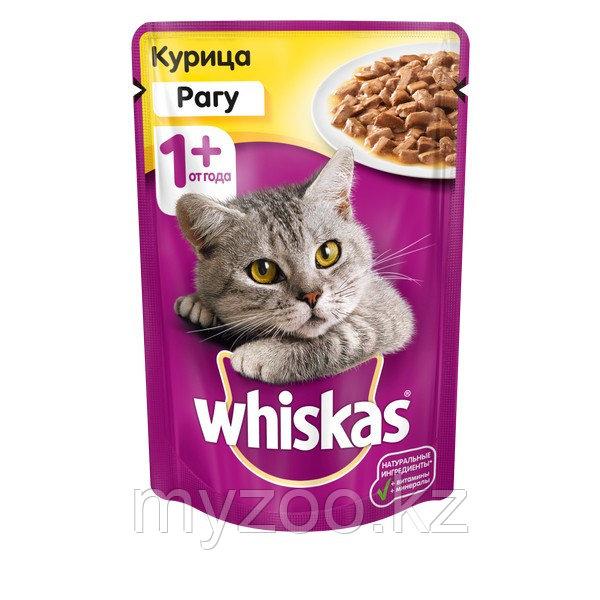 Вискас рагу курица 1*75гр |Влажный корм для кошек Whiskas|
