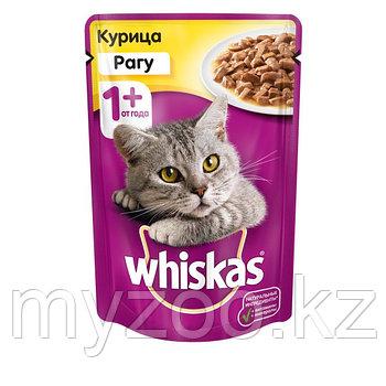 Вискас рагу курица 1*85 гр  Влажный корм для кошек Whiskas 
