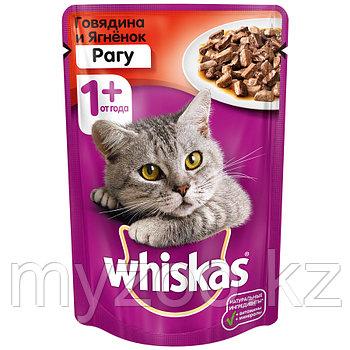 Вискас рагу говядина ягненок 1*85 гр  Влажный корм для кошек Whiskas 