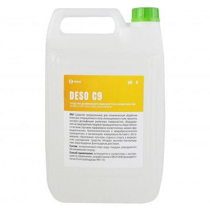 Готовое к применению дезинфицирующее средство на основе изопропилового спирта DESO C9, фото 2