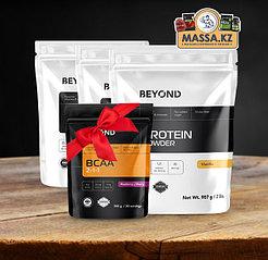 Протеин Beyond 3кг + BCAA Beyond 300гр в подарок!