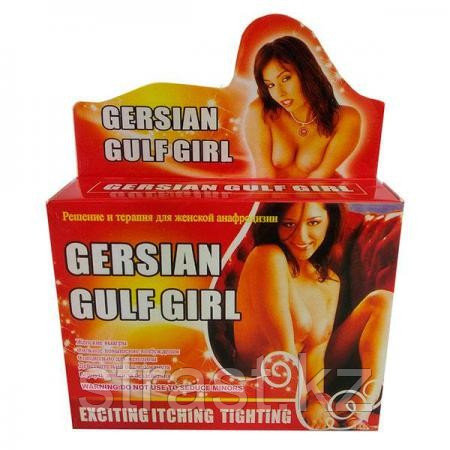 Возбуждающая жвачка Gersian Gulf Girl