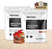 Протеин Beyond 2 кг + арахисовая паста 300 гр в подарок!