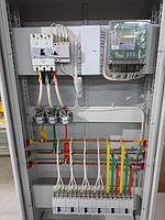 ТОО «LMA Electric» - 135500613