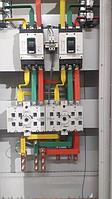 ТОО «LMA Electric» - 135500615