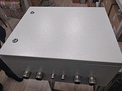 ТОО «LMA Electric» - 135500626