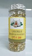 Чесночныое масло в капсулах (500шт)