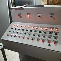 ТОО «LMA Electric» - 135500668