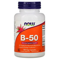 Now Foods, B-50, 100 капсул