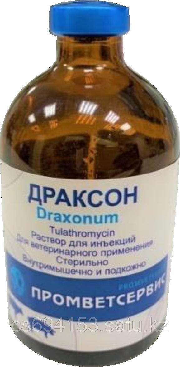 Драксон: антибактериальный препарат