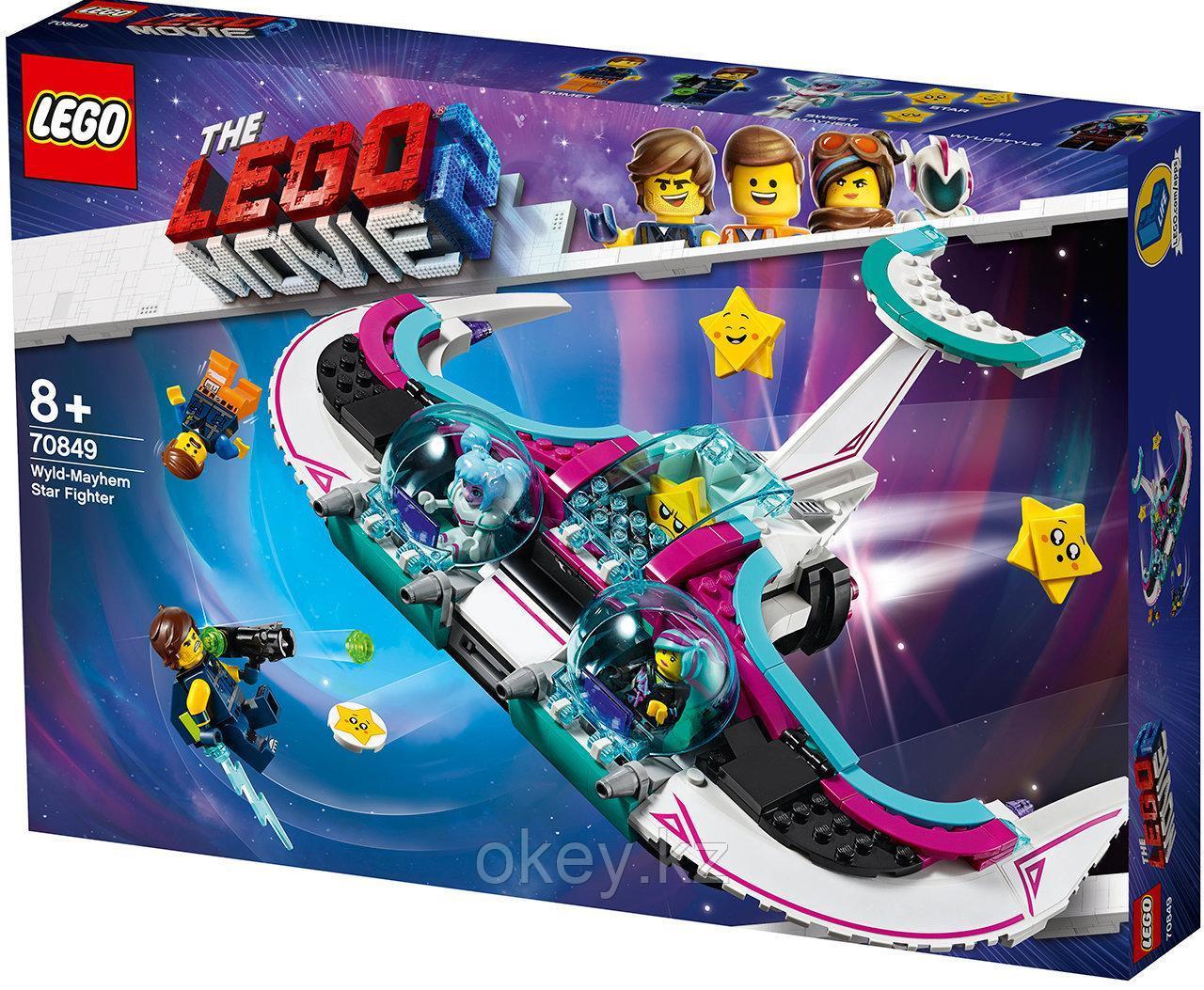 LEGO Movie 2: Звёздный истребитель Мими Катавасии и Дикарки 70849