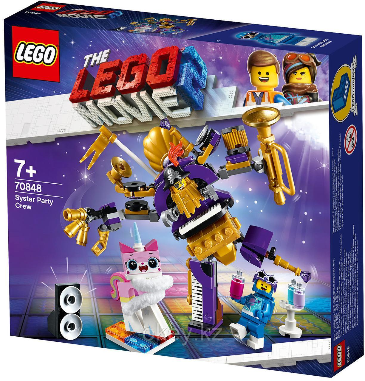 LEGO Movie 2: Падруженская команда 70848