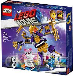 LEGO Movie 2: Падруженская команда 70848