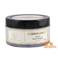 Крем для лица против Акне KHADI Herbal Acne Pimple Cream, 50 г.