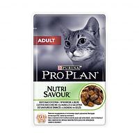 Влажный корм для взрослых кошек Purina Pro Plan Adult, ягнёнок, пауч, 85 г.