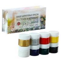 Краска по стеклу и керамике набор  8цв20мл ТАИР п/к 110315