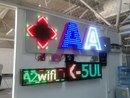 Компания предоставляет полный спектр рекламных услуг, изготовление и монтаж наружной и интерьерной рекламы, LED-Табло, видеовывески. Эскизы разрабатываются в программе 3D Max.