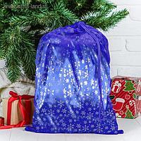 Мешок Деда Мороза, атлас, цвет синий