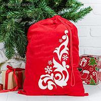 Мешок Деда Мороза,60 × 90 см