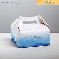 Сундучок для сладкого Gift for you, 16 × 15 × 18 см