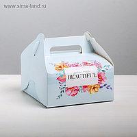 Сундучок для сладкого Beautiful, 16 × 15 × 18 см