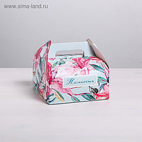 Сундучок для сладкого «Нежность», 16 × 15 × 18 см