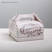 Сундучок для сладкого «Особенный подарок», 16 × 15 × 18 см
