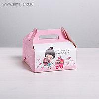 Сундучок для сладкого «Маленькой сластене», 16 × 15 × 18 см