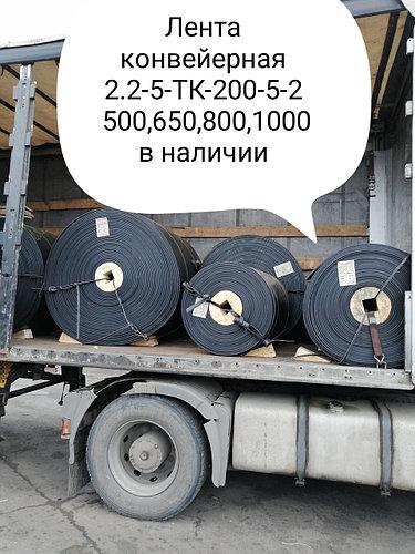 Ленты конвейерные горное оборудование транспортер раздатчик твк 80б внутри кормушке