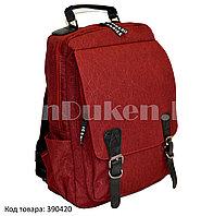 Универсальный школьный рюкзак 2 отделениями с узором 1803 бордовый
