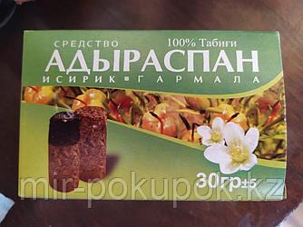 Адыраспан (гармала, исирик) природный антисептик, для окуривания и дезинфекции помещений от вирусов