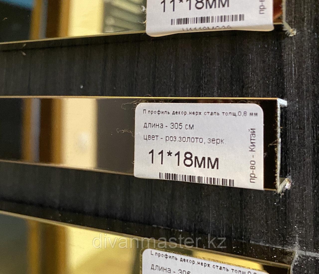 11*18, розовое зерк.золотой - Профиль для декорирования мебели, 305 см
