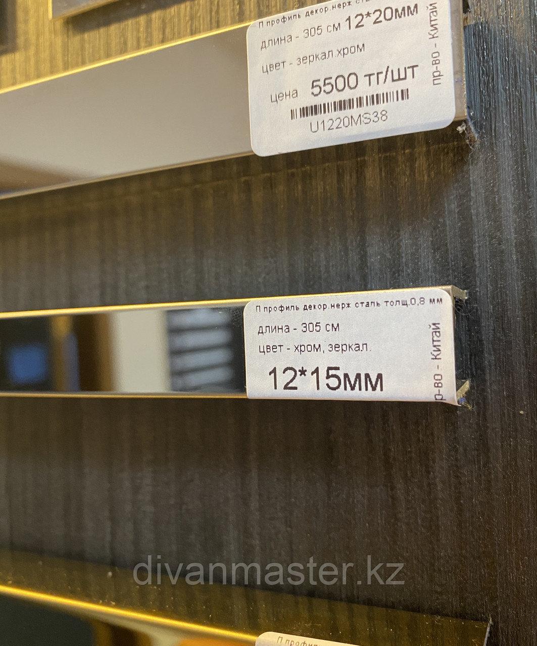 12*15, хром зеркальный - профиль для декорирования мебели,  305 см, П-образный
