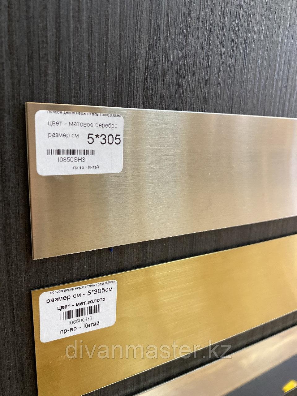 Полосы для декорирования мебели ширина 5 см,длина 305 см, матовое серебро