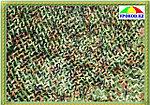 """Маскировочная сетка """"Лесной массив"""" 4*10м, фото 2"""