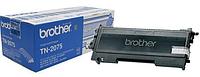 Картридж Brother TN-2175, для Brother HL-21**, DCP-703*/704-, MFC-7320/7440/7840, 2,6к