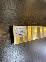 L-Профиль 8*3, матовое золото, для декорирования мебели, 305 см, L-образный