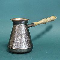 Красивая турка для кофе. Предмет из советской эпохи.