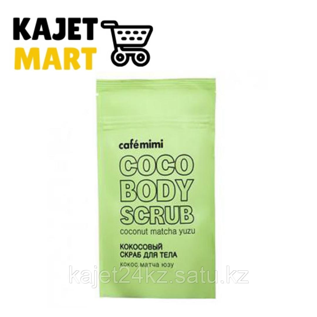 Кокосовый скраб для тела кокос матча юзу, 150 г